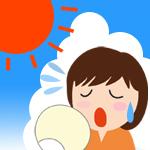 なんでこんなに暑いのよ?(ママフレコラム:2013年8月1日)